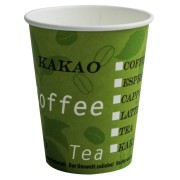 BIO Kaffeebecher Coffee to go, Pappe PLA beschichtet 300 ml kompakt 50 Stk.