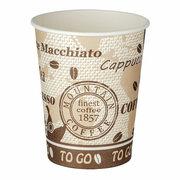 Kaffeebecher Getränkebecher Coffee Mountain 300 ml kompakt, 50 Stk.