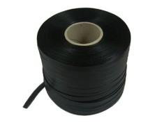 Umreifungsband PP 12,0mm x 0,55mm Länge  600meter, praktische Kleinrolle