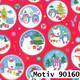 Weihnachtsgeschenkpapier 30 cm x 200 m | Motiv 90160 Schneemann Snowman